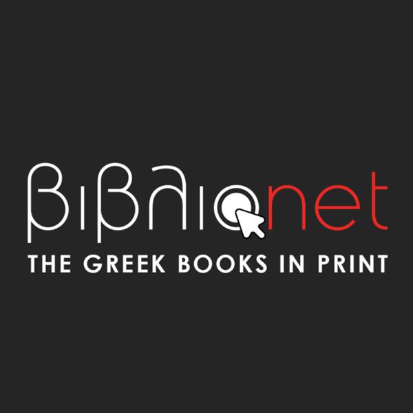 biblionet_square